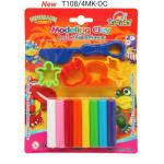 Modeling Clay 100 g. with Ocean molds