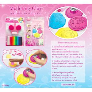 ดินน้ำมันพริ้นเซส 200กรัม+แม่พิมพ์ (Disney Princess Modeling Clay 200 g. + Mold)