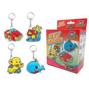 ชุดประดิษฐ์พวงกุญแจคละแบบ (DIY Glass Sticker Key Chain)