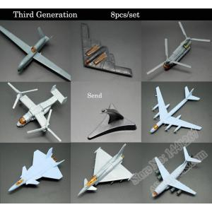โมเดลเครื่องบินรบ ซีรีย์ 3 [4D Model Fighter Aircraft Series 3]