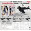 โมเดลเครื่องบิน VOUGHT F4U COSAIR thumbnail 1