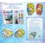 ชุดสีเพ้นท์กระจกโฟรเซ่น (Frozen Glass Sticker) thumbnail 1
