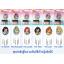 ชุดประดิษฐ์โมบายเพ้นท์สีเจ้าหญิงดิสนี่ย์ (Disney Princess Glass Sticker Wind Chimes) thumbnail 1