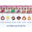 ชุดพวงกุญแจเจ้าหญิงนำโชค (Disney Princess DIY Tiny Bag) thumbnail 1