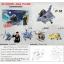 โมเดลเครื่องบินไข่: 4D Model Egg Plane: thumbnail 2