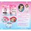ชุดประดิษฐ์โมบายเพ้นท์สีเจ้าหญิงดิสนี่ย์ (Disney Princess Glass Sticker Wind Chimes) thumbnail 2