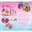ชุดประดิษฐ์กระเป๋าเจ้าหญิงนำโชค (Disney Princess DIY Mini Fancy Purse) thumbnail 2