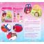 ชุดประดิษฐ์กระเป๋าเจ้าหญิงนำโชค (Disney Princess Mini Fancy Purse) thumbnail 2