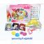 ชุดของขวัญเจ้าหญิงดิสนีย์ (Disney Princess DIY Gift Set Box) thumbnail 1