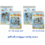 ชุดรีฟิว สติ๊กเกอร์สูญญากาศ คละลาย 2แผ่น (Winnie the Pooh Refill Sticker) thumbnail 1