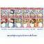 ชุดประดิษฐ์แผ่นโรยทรายสีกรอบรูปพริ้นเซส (Disney Princess Sand Art Photo Frame) thumbnail 1