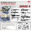 4d Model Gun Series 2 / โมเดลอาวุธปืนทหารคละแบบ thumbnail 2