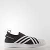 WHITE MOUNTAINEERING PRIMEKNIT SUPERSTAR SLIP-ON SHOES Black