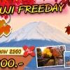 IAW-NRTXJ-JP01 ทัวร์ ญี่ปุ่น TOKYO FUJI FREEDAY 5 วัน 3 คืน บิน XJ