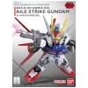 SDEX 002 AILE STRIKE GUNDAM