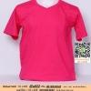 E.เสื้อยืด เสื้อt-shirt คอวี สีบานเย็น ไซค์ขนาด 32 นิ้ว