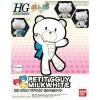 1/144 HGPG 05 Petit'gguy Milk White