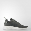 adidas Originals NMD R2 Primeknit Color Utility Ivy/Footwear White/Trace Green