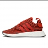 adidas Originals NMD R2 Primeknit Exclusive JD Red