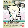 1/144 HGPG 11 Petit'gguy WoofWoof White & Dogcos
