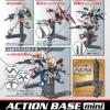 Gunpla Action Base Mini Gray x 2