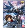 1/100 MG Dramatic Combination [MG Freedom Gundam Ver.2.0 & Figure-rise Bust Kira Yamato]