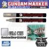GM05 Gundam Marker - Gundam Silver (Metalic)