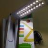 โคมไฟตั้งโต๊ะพับเก็บได้ 20*LED ชาร์จไฟได้ รวมส่ง EMS