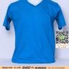 E.เสื้อยืด เสื้อt-shirt คอวี สีฟ้าเข้ม ไซค์ขนาด 32 นิ้ว