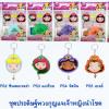 ชุดพวงกุญแจเจ้าหญิงนำโชค (Disney Princess DIY Tiny Bag)