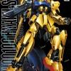 1/100 MG MSN-00100 Hyaku Shiki (Gold Coating)