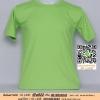 A.เสื้อยืด เสื้อt-shirt คอกลม สีเขียวบิ๊กซี ไซค์ 10 ขนาด 20 นิ้ว (เสื้อเด็ก)