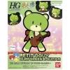 1/144 HGPG 08 Petit'gguy Surfgreen & Guitar