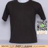 A.เสื้อยืด เสื้อt-shirt คอกลม สีเทาดำ ไซค์ 10 ขนาด 20 นิ้ว (เสื้อเด็ก)