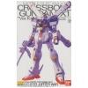1/100 MG Ver.Ka XM-X1 Crossbone Gundam X1