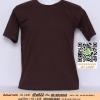 A.เสื้อยืด เสื้อt-shirt คอกลม สีช็อกโกแลต ไซค์ 10 ขนาด 20 นิ้ว (เสื้อเด็ก)