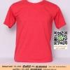 G.เสื้อยืด เสื้อt-shirt สีแดง ไซค์ขนาด 36 นิ้ว