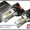 H15 หลอดไฟสูง+เดย์ไลท์ ฟอร์ดเรนเจอร์ MC - DRL+High beam Ford Ranger MC