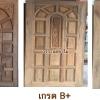 เกรด ประตูไม้สัก ร้านวรกานต์ค้าไม้