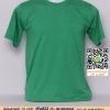 G.เสื้อยืด เสื้อt-shirt สีเขียวไมโลเข้ม ไซค์ขนาด 36 นิ้ว
