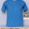 G.เสื้อยืด เสื้อt-shirt สีฟ้าเข้ม ไซค์ขนาด 36 นิ้ว