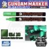 GM18 Gundam Marker - Gundam Meta Green (Metalic)