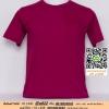 E.เสื้อยืด เสื้อt-shirt คอกลม สีมังคุด ไซค์ขนาด 32 นิ้ว