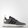adidas Originals NMD R2 Primeknit Core Black/Footwear White