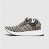 adidas Originals NMD R2 Olive Green