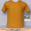 A.เสื้อยืด เสื้อt-shirt คอกลม สีมัสตาด ไซค์ 10 ขนาด 20 นิ้ว (เสื้อเด็ก)