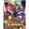 DX-03 Team Keroro Mk.II God Keron