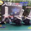 X3 หลอดไฟหน้า LED ขั้ว HB4(9006) - LED Headlight Philips chip ZES 2nd.G