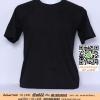 E.เสื้อยืด เสื้อt-shirt สีดำ ไซค์ขนาด 32 นิ้ว