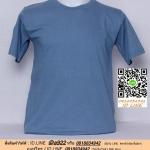 OM93.เสื้อยืด เสื้อt-shirt คอกลม สีเทาอากาศ